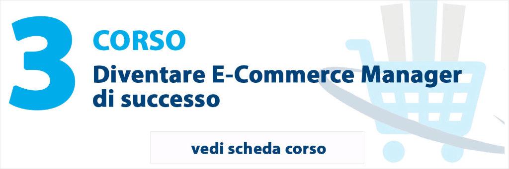 CORSOECOMMERCE3
