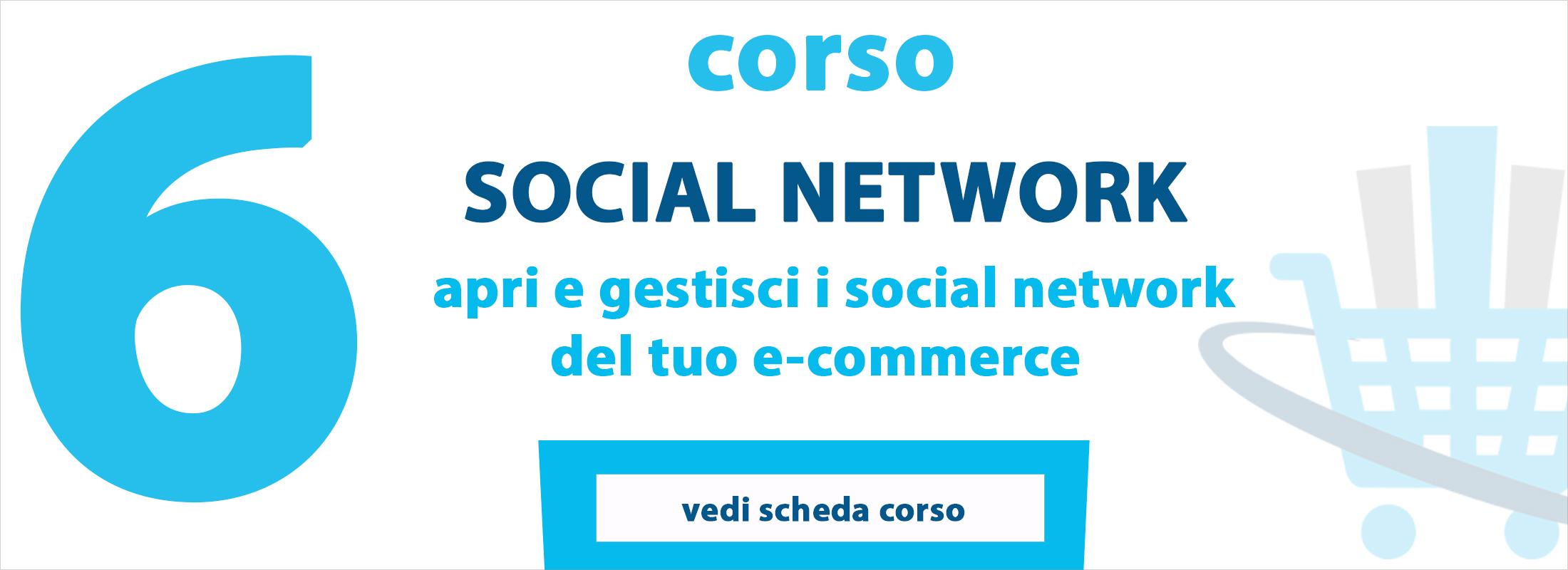corso6socialnetworkecommerce