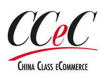 chinaclassecommerce