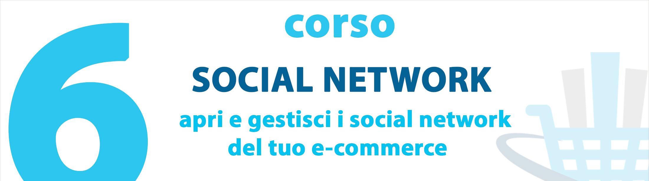 corsosmall6socialnetworkecommerce